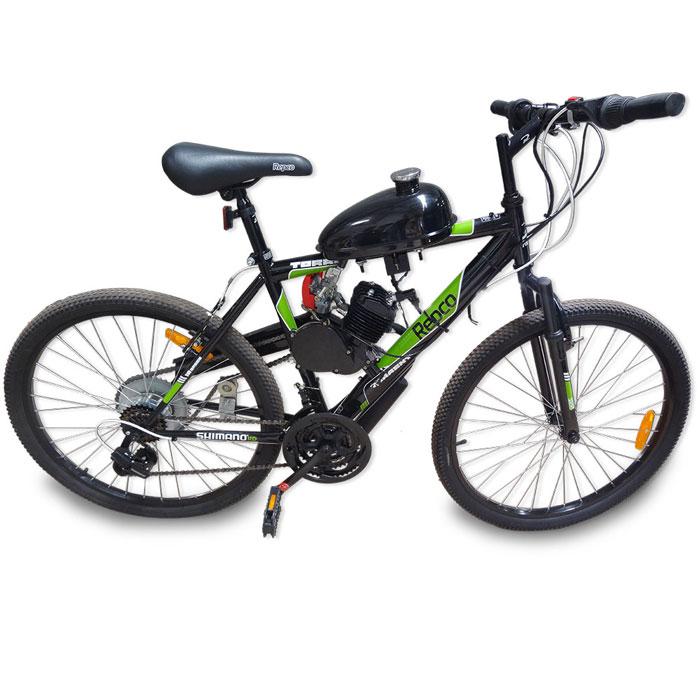 80cc Motorized Push Bike Motorised Bicycle Petrol Engine
